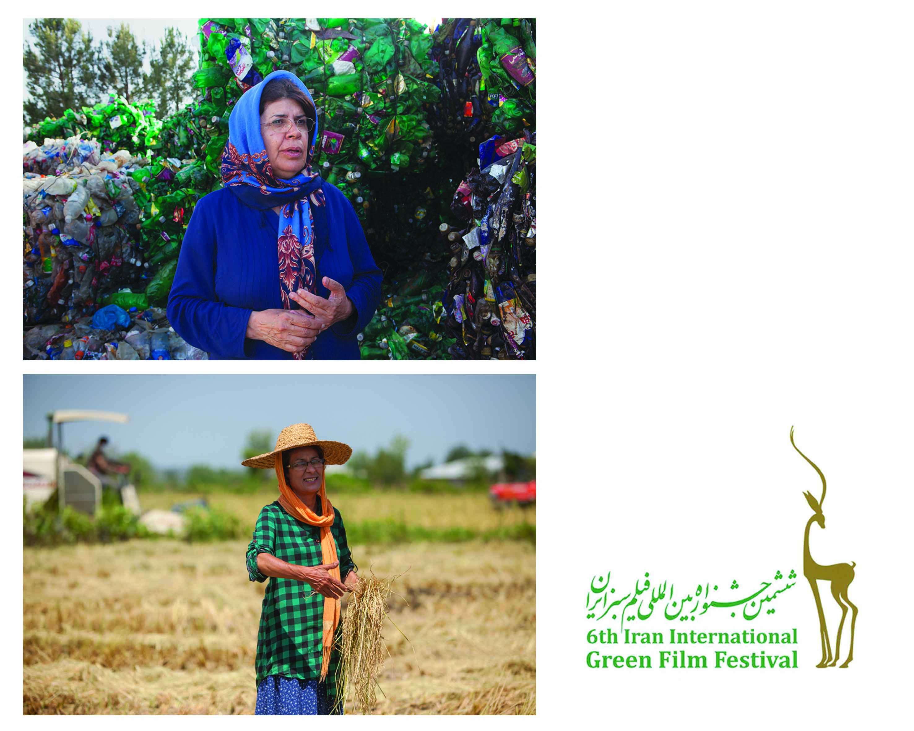 "Two ""Karestan"" Documentaries at Green International Film Festival"
