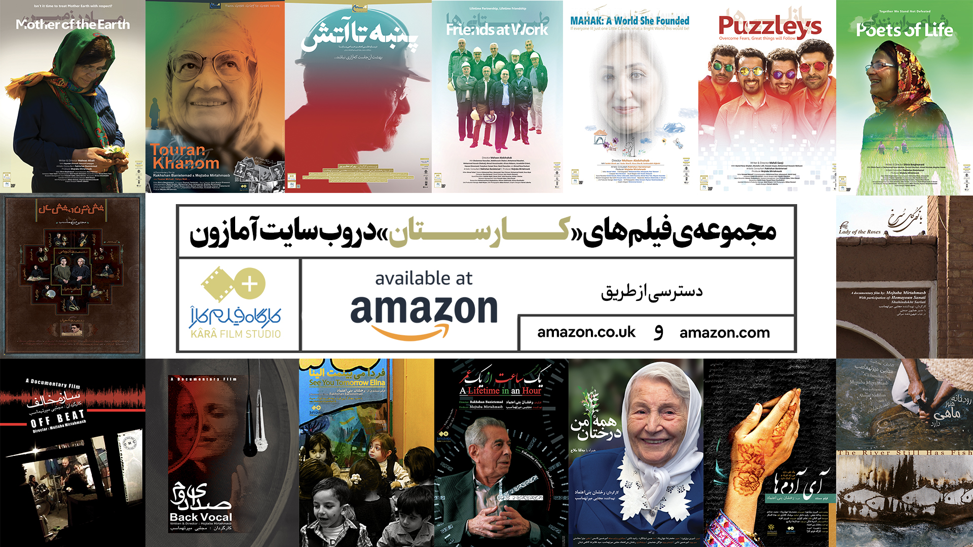 Amazon began its online streaming of Karestan documentaries