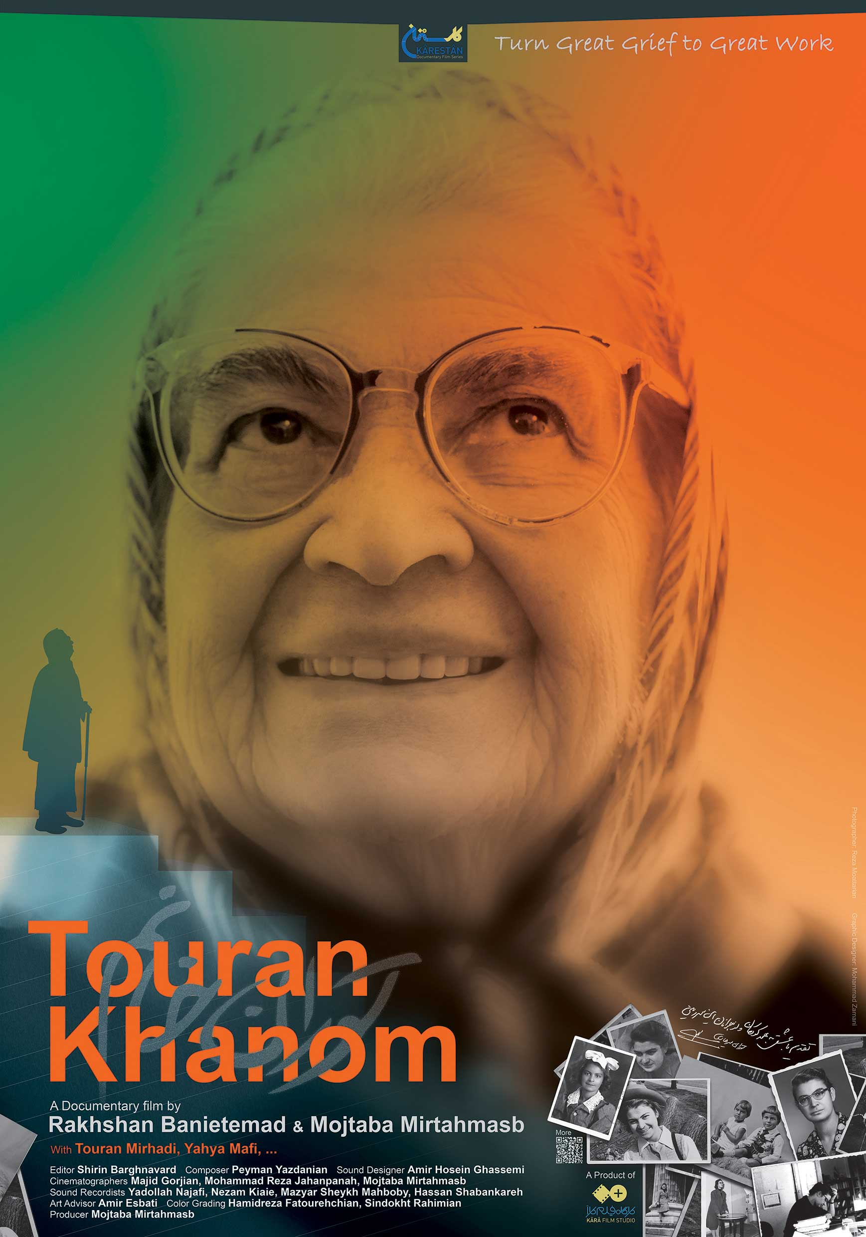 TOURAN KHANOM // An Iranian Film Coming to Virtual Cinema November 20, 2020 - December 3, 2020