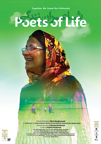 Poets of Life