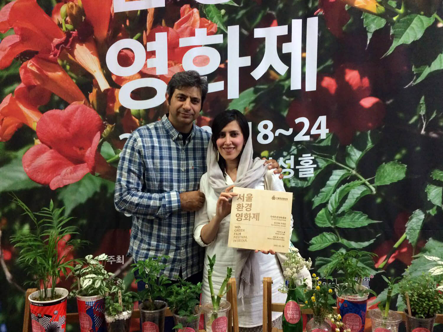 "Special Jury Award at ""Green Film Festival"" in Seoul Goes to the Documentary ""Poets of Life"""